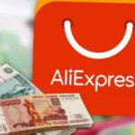 Как вернуть деньги с Алиэкспресс, если товар не пришел?
