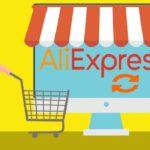 Какие бывают статусы заказа на Алиэкспресс