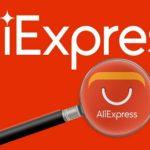 Поиск по фото на Алиэкспресс — все секреты